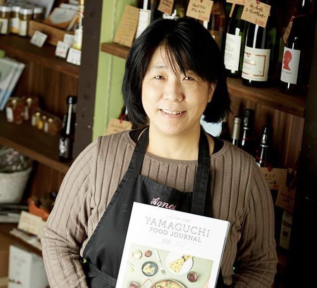 やまぐち食べる通信 編集長 和田幸子さん